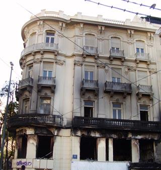 Αθήνα Δεκέμβριος 2008