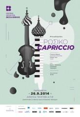 Κρατική Ορχήστρα Θεσσαλονίκης, Γ. Βράνος, Συναυλία