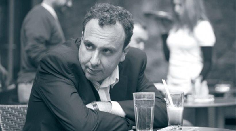 Χ. Α. Χωμενίδης