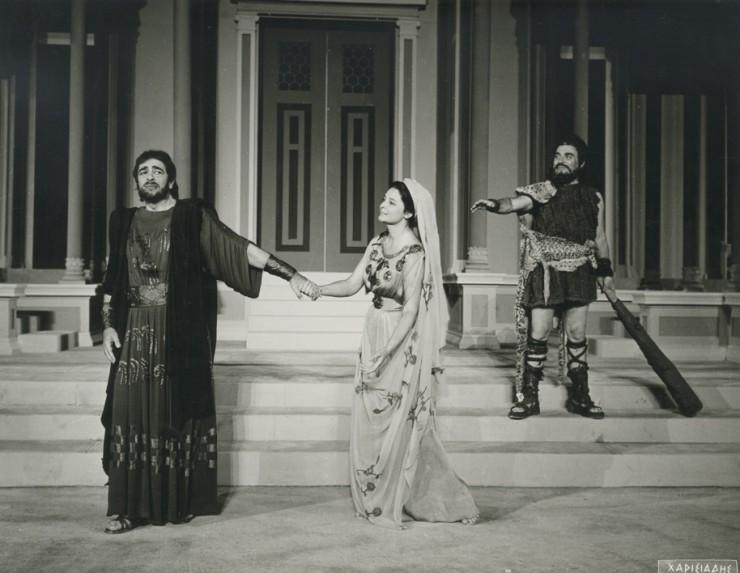 Άλκηστις (1963)