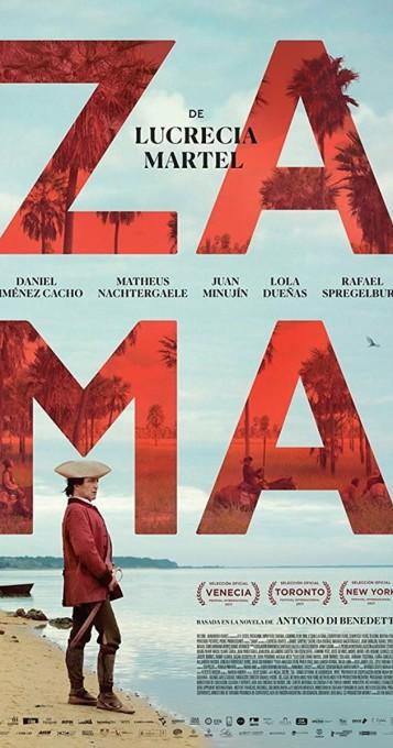 Zama, της Lucrecia Martel, η επίσημη αφίσα της ταινίας
